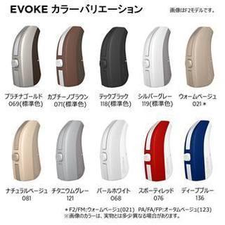 EVOKE.jpg