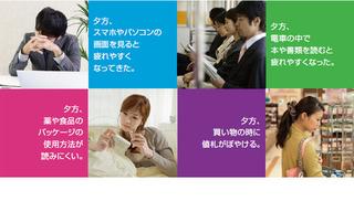 smartsid_02.jpg